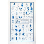 NEW! Lily Mito Warriors Tea Towel 5-pack
